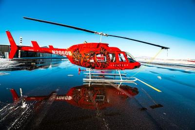 How much money do helicopter pilots make? | SUU